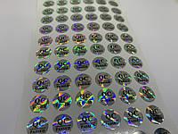 Круглая мозаика QC PASSED 10 мм