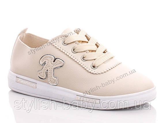 4d7c03c64 Детская обувь в Одессе. Детская спортивная обувь бренда Yalike для девочек  (рр. с 31 по 37)