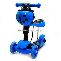 Самокат-беговел детский транспорт для ребенка 3 в 1 - 4 цвета SC17046 Синий
