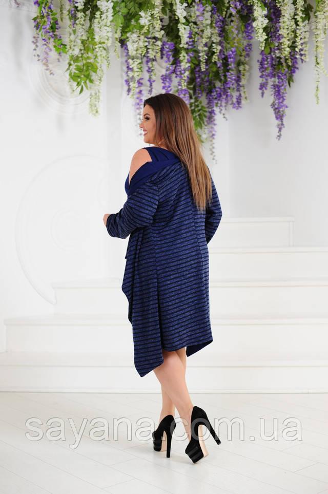 женский комплект: модное платье и кофта