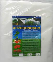 Агроволокно в упаковке Greentex 17г/м² 3,2х10м Польша