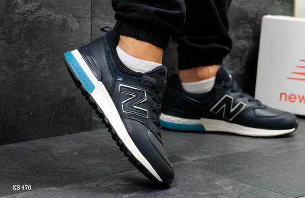 Кроссовки New Balance 574 кожа (сине/белые)
