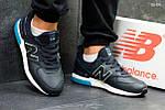 Кроссовки New Balance 574 кожа (сине/белые), фото 4