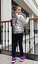 Модная стеганая жилетка для девочки ЛОЛ Размеры 116- 134 Новинка!, фото 2