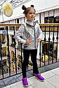 Модная стеганая жилетка для девочки ЛОЛ Размеры 116- 134 Новинка!, фото 3
