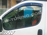 Ветровики (дефлекторы окон) OPEL Vivaro (2001-2015) -2 шт.