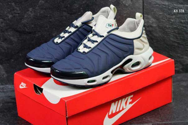 Кроссовки Nike Air Max 95 TN (сине/серые)