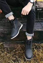 Ботинки высокие, кожа (черные)