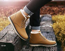 Ботинки высокие кожа (коричневые)