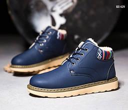 Ботинки низкие узор (синие)