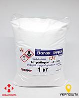 Боракс Бура 5-водная 1кг Тетраборат Натрия