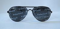 Очки солнцезащитные мужские с поляризацией