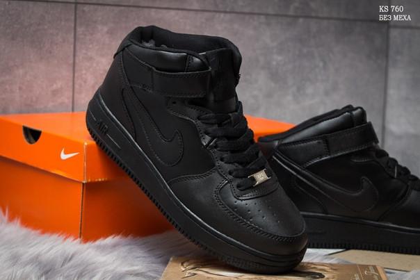 Мужские кроссовки Nike Air Force High (черные)