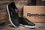 Мужские кроссовки Reebok Club C (черно-белые), фото 4