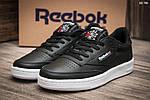 Мужские кроссовки Reebok Club C (черно-белые), фото 6