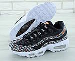 Мужские кроссовки Nike Air Max 95 (черно-белые), фото 9