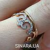 Кольцо Корона серебро с позолотой, фото 7