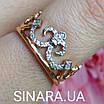 Кольцо Корона серебро с позолотой, фото 2