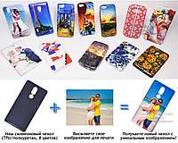 Печать на чехле для Nokia 5.1 Plus (Cиликон/TPU)
