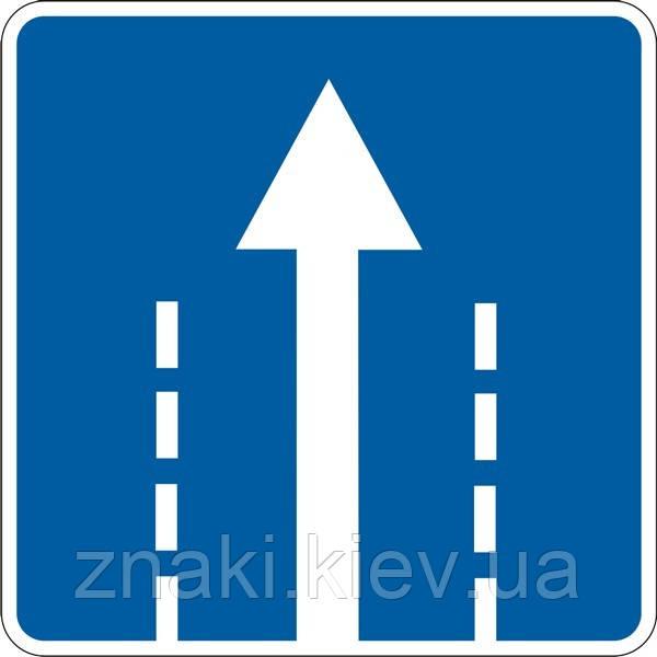 Информационно— указательные знаки — 5.18 Направление движения по полосе, дорожные знаки