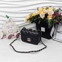 db819bae8233 Детские сумочки через плечо для девочек в Украине. Сравнить цены ...