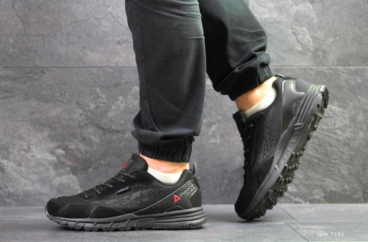 Мужские кроссовки Reebok dmx max (черные)