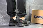 Мужские кроссовки Reebok dmx max (черные), фото 3