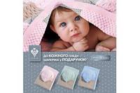 Плед вязаный Малыш пэчворк + шапочка