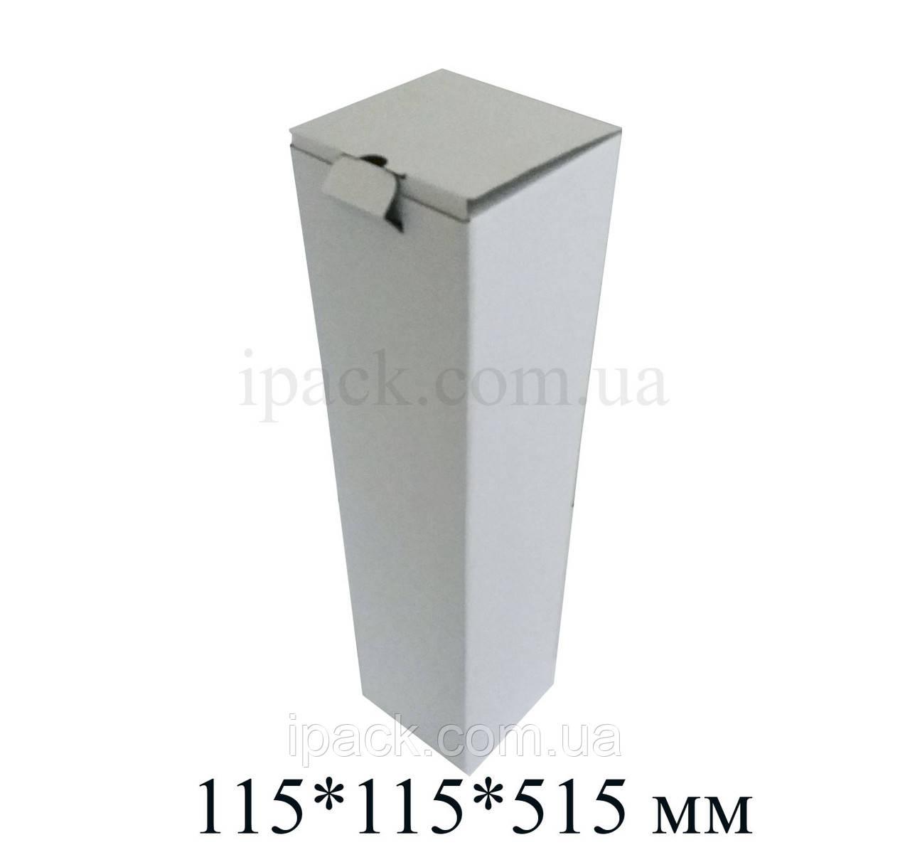 Коробка картонная самосборная, 115*115*515, мм, белая, микрогофрокартон