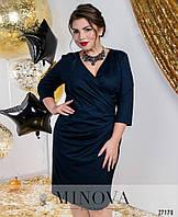 Изящное платье с драпировкой в зоне декольте с 50 по 56 размер, фото 1