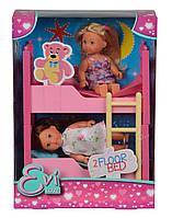 Кукла Еви и двухъярусная кровать Evi Love 2 in 1 Bunk bed with 2 dolls & bedding Simba 5733847 , фото 1