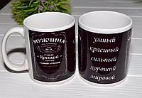 Чашка в стиле Джек Дениэлз, фото 1