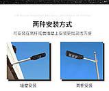 Фонарь уличный светодиодный с солнечной батареей 20W c датчиком движения, фото 6
