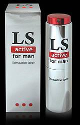 """Lovespray active"" спрей для мужчин (стимулятор) 18мл"