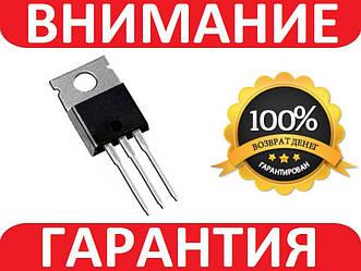 Транзистор IRF540N IRF540