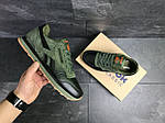 Мужские кроссовки Reebok (зеленые), фото 7