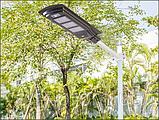 Фонарь уличный светодиодный с солнечной батареей 20W c датчиком движения, фото 5