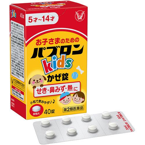 Taisho Pabron Kids японские таблетки для детей от 5 лет от простуды и кашля, 40 таблеток