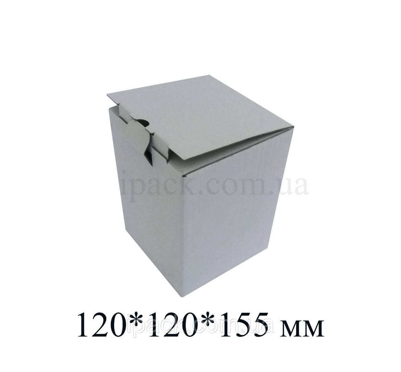 Коробка картонная самосборная, 120*120*155, мм, белая, микрогофрокартон