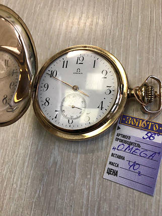 Золотые карманные часы Omega  Швейцария нач ХХ века , фото 2