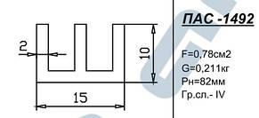 Алюминиевый Ш профиль 15х10х2 анод, фото 2
