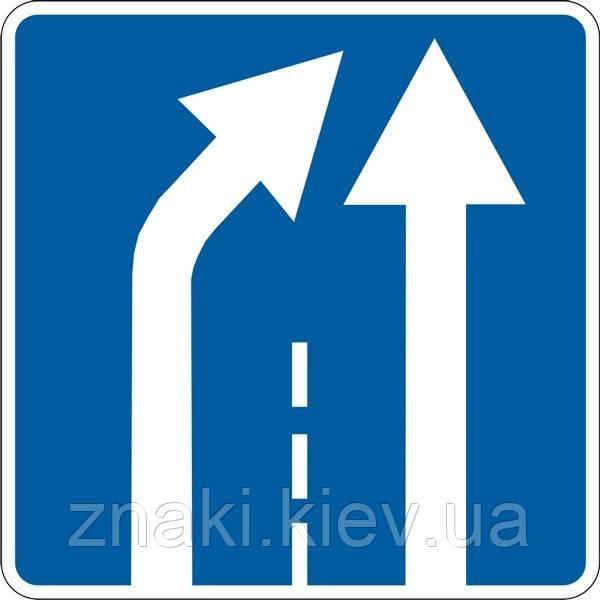 Информационно— указательные знаки — 5.21.2 Конец дополнительной полосы движения, дорожные знаки
