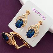 Нежные женские серьги, позолота Xuping. Медицинское золото.