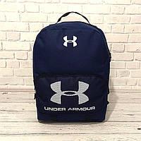 Спортивный городской рюкзак Under Armour. Синий