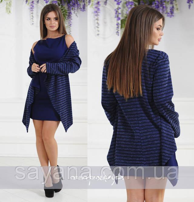 модное платье 2-ка