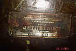 Станок зубодолбежный 5М14, 1970г  рабочий, фото 3