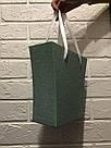 Картонная коробка под цветы с ручками Трапеция 200/150*75*200 мм, фото 4