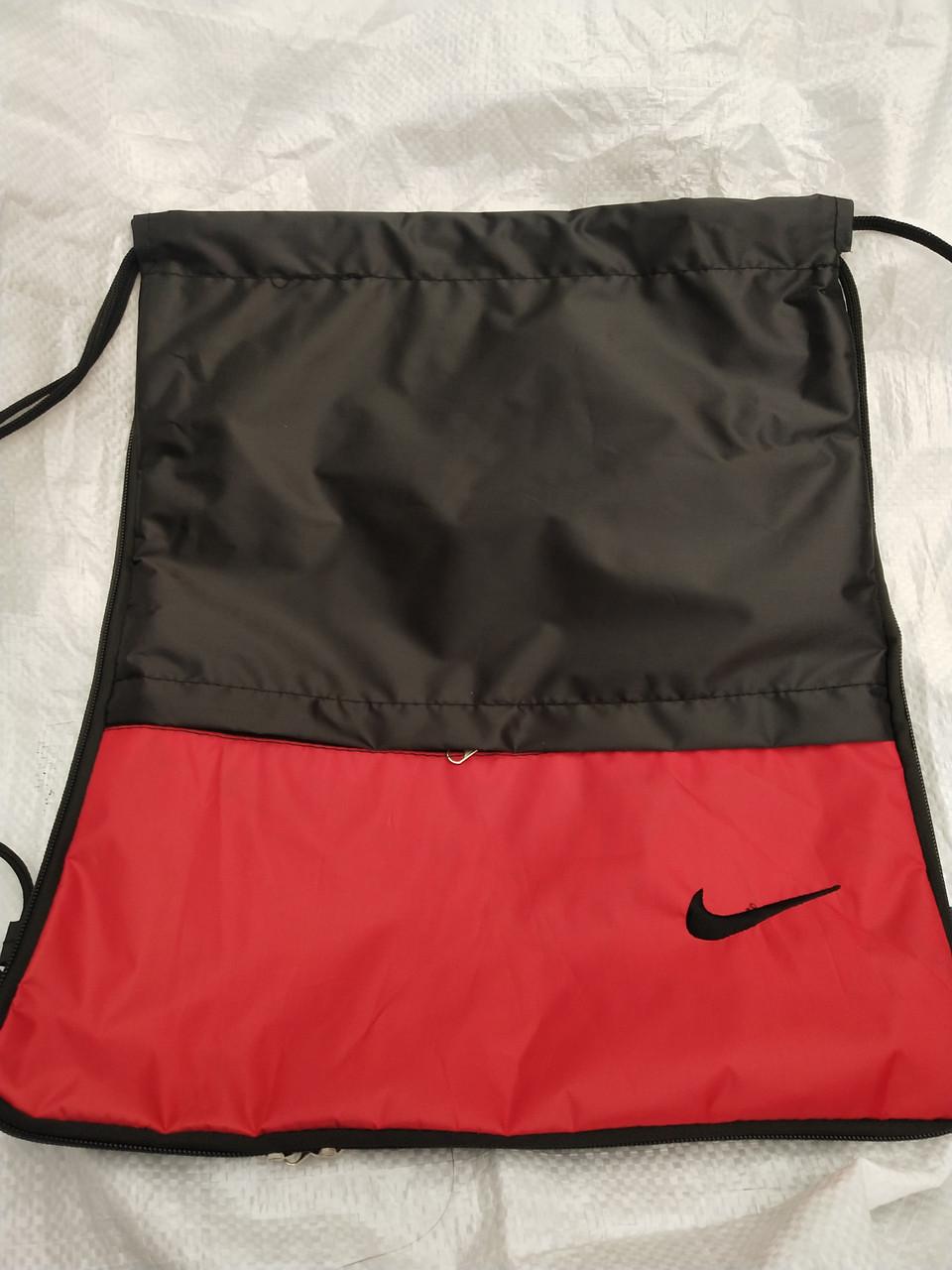Сумка рюкзак-мешок найк nike сумка для обуви(только ОПТ )