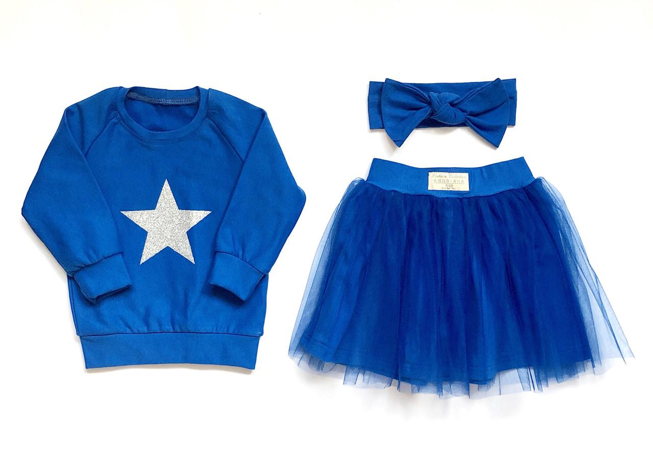 Дизайнерский костюм для девочки Andriana Kids на 1-4 года