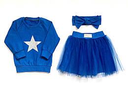 Дизайнерський костюм для дівчинки Andriana Kids на 1-4 роки